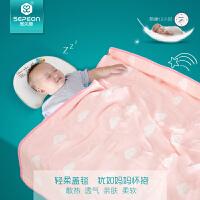 【6层纯棉加厚】婴儿浴巾纯棉纱布洗澡新生儿宝宝云朵盖毯超柔吸水厚儿童毛巾被子