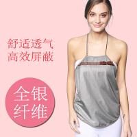 防辐射服孕妇装春夏围裙肚兜银纤维四季内穿衣服 银灰色(柔软更透气-升级技术) 均码