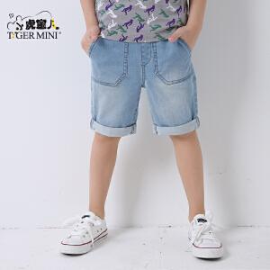 小虎宝儿童装男童牛仔夏季短裤儿童薄款五分裤小中大童裤子新款潮
