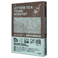 【二手书8成新】�o青年科�W家的信 �鄣氯A・�W斯本・威��森,王惟芬 ��
