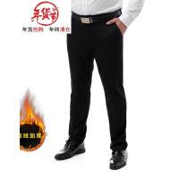 秋冬季加绒休闲裤男修身直筒男士加肥加大码西裤男胖性肥佬裤