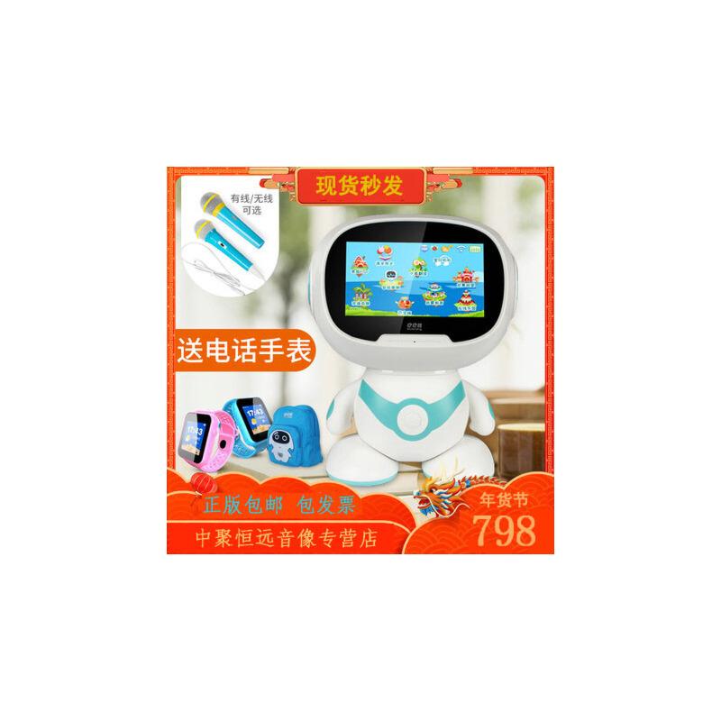 智能对话机器人学习早教机儿童玩具高清触摸屏点读高科技S6 32G(无线和有线话筒各一支)送电话手表+6000G资源网