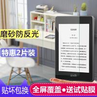 全新Kindle Paperwhite4磨砂膜经典版电子书阅读器保护贴膜6寸x 梵高博物 全新Kindle Paperw