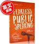 现货 大胆去演讲 英文原版 Fearless Public Speaking 青少年演讲技巧指导手册