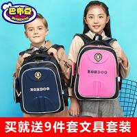 巴布豆书包小学生男孩1-3-6年级护脊减负儿童背包12周岁女双肩包