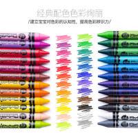 美乐蜡笔儿童安全可水洗 儿童蜡笔涂鸦笔幼儿园画笔宝宝蜡笔套装