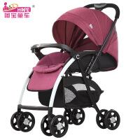 呵宝婴儿推车高景观可坐可躺双向避震儿童折叠手推车宝宝车童车