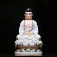 汉白玉西方三圣佛像摆件 珐琅彩阿弥陀佛 客厅供奉大势至观音佛像