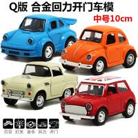 甲壳虫巴士Q版声光回力儿童玩具小汽车迷你合金小汽车车模玩具