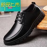 新品上市秋季新款男士皮鞋真皮加绒商务休闲皮鞋子男棉鞋中老年男鞋平底鞋