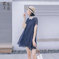 【2件8折/3件75折】云上生活女装夏装连衣裙A字型飘逸双层领插肩袖清新裙L5040