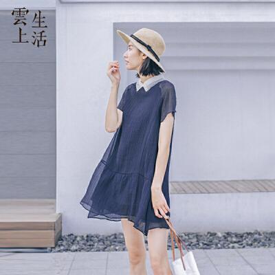云上生活女装夏装连衣裙A字型飘逸双层领插肩袖清新裙L5040
