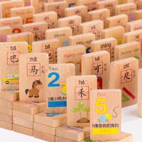 数字汉字多米诺骨牌儿童益智力玩具动脑宝宝认识字积木