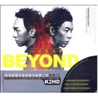 【正版】黑胶CD 汽车音乐:beyond 一生乐与怒(车载CD)