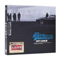 2017速度与激情1-8电影原声音乐黑胶cd精选汽车载CD光盘碟片歌曲
