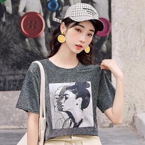 宽松亮丝T恤女短袖新款韩系ins夏季打底衫体恤上衣潮