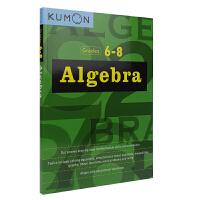 Kumon Algebra Grades 6-8 公文式教育 小升初衔接教辅 代数 小学初中6-8年级数学练习册 儿童