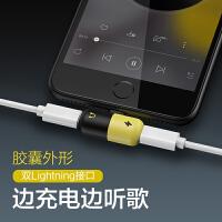 20190727174545884吃鸡充电听声变位二合一耳机转接头苹果用