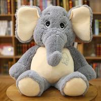 温柔梦象大号大象毛绒公仔玩具送女友节日礼物陪宝宝睡觉安抚娃娃 如图