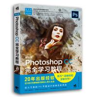 【��l+��例+素材】Photoshop CC完全�W�教程 ps�件教程��籍完全自�W cs6pr c4d photosho