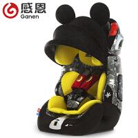 【支持礼品卡】感恩儿童安全座椅 迪士尼米奇定制款 9个月-12岁 ISOFIX接口