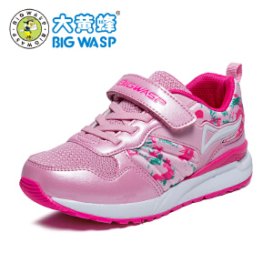 大黄蜂童鞋 2017秋季新款透气儿童运动鞋 中大童女童运动鞋子休闲