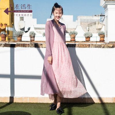 生活在左2018春秋新款长袖针织衫女装中长款文艺复古休闲薄款开衫