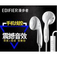 【支持礼品卡】Edifier/漫步者 H180P手机耳机耳塞式带麦线控通用入耳式重低音