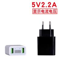 CYKE5V3A双口usb折叠脚充电器平板手机智能数显中规充电头
