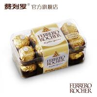 Ferrero 费列罗 榛果威化巧克力 16粒装 200克 休闲零食