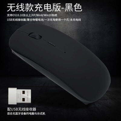 无线鼠标蓝牙4.0戴尔dell华硕惠普适用联想小新笔记本电脑静音可充电女小米air12无声xps 1  官方标配