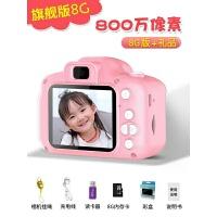 儿童照相机玩具可拍照打印宝宝生日礼物迷你卡通小单反