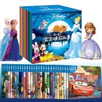 迪士尼宝宝睡前故事(全30册)