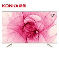 【当当自营】康佳(KONKA)LED40S1 40英寸全高清10核HDR智能LED液晶平板电视(黑+金)