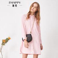海贝夏季新款女装 简约全棉纯色翻领长袖字母印花中长款衬衫