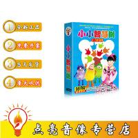 2-5岁小小智慧树dvd启蒙幼儿童动画片舞蹈儿歌舞早教
