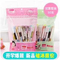 50支中性笔套装 韩版学生用黑色水性笔 碳素笔 针管笔 韩国创意文具用品
