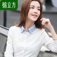 职业白衬衫女长袖打底衫韩范棉立方2018秋装新款正装上衣修身衬衣