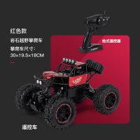 儿童男孩遥控汽车RC遥控越野车bi四驱漂移车专业赛车比赛竞速模型