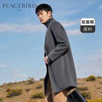 【新品超值价:899元,双十二狂欢】太平鸟男装男士毛呢大衣灰色双面呢大衣风衣外套中长款呢子大衣潮