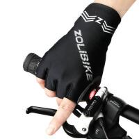 骑行手套夏季半指男女防滑减震透气山地自行车手套