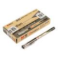 晨光水笔 0.5签字笔 文具 12支盒装中性笔黑色水笔 AGP11503