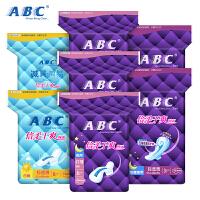 ABC倍柔干爽网面透气日夜用组合护垫卫生巾9包 共74片