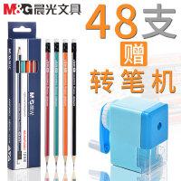2B/HB 儿童小学生美术绘图铅笔文具批发三角杆48支原木铅笔