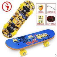 儿童四轮滑板高弹防滑PVC轮双翘滑板可爱图案滑板 可礼品卡支付