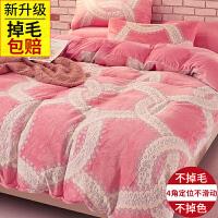 珊瑚�q�p面加厚冬季床上用品被套床�嗡�晶法�R法�m�q四件套 1.5米床2.0m*2.3m被套 床�嗡募�套 不