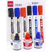 得力白板笔可加墨水可擦白板专用笔红蓝黑色加墨水性可加墨画板笔墨水笔易擦粗头办公用品文具白板笔送白板擦
