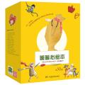 暖暖心绘本·珍藏礼品装(全30册,为3~7岁处在性格形成关键期的孩子准备的心理自助礼物)