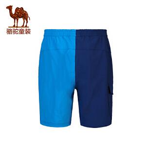 骆驼春夏男童速干短裤撞色拼接儿童户外休闲沙滩裤