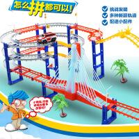 1.2米百变电动大轨道车托马斯小火车套装儿童男孩玩具汽车